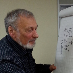 Вадим Розин